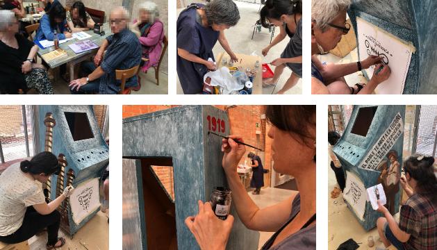 pages/05.Versions/02.2019-la-lleialtat-santsenca/1907-decoracio-collage.png