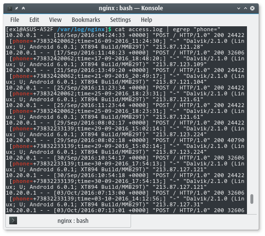 images/Konsole_Log_Linux_Screen.png