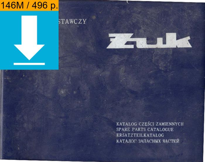 1982 catalog