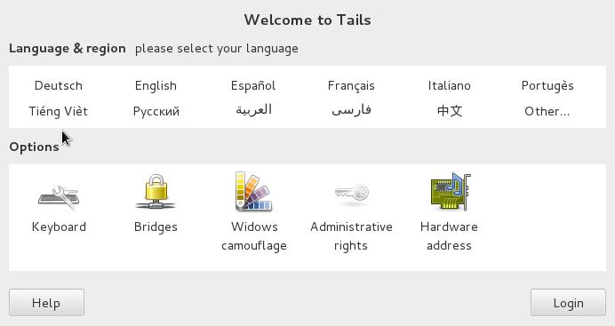 wiki/src/blueprint/tails-greeter:_revamp_UI/greeter.png
