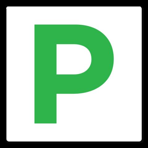 pun-spa/public/img/logo.png