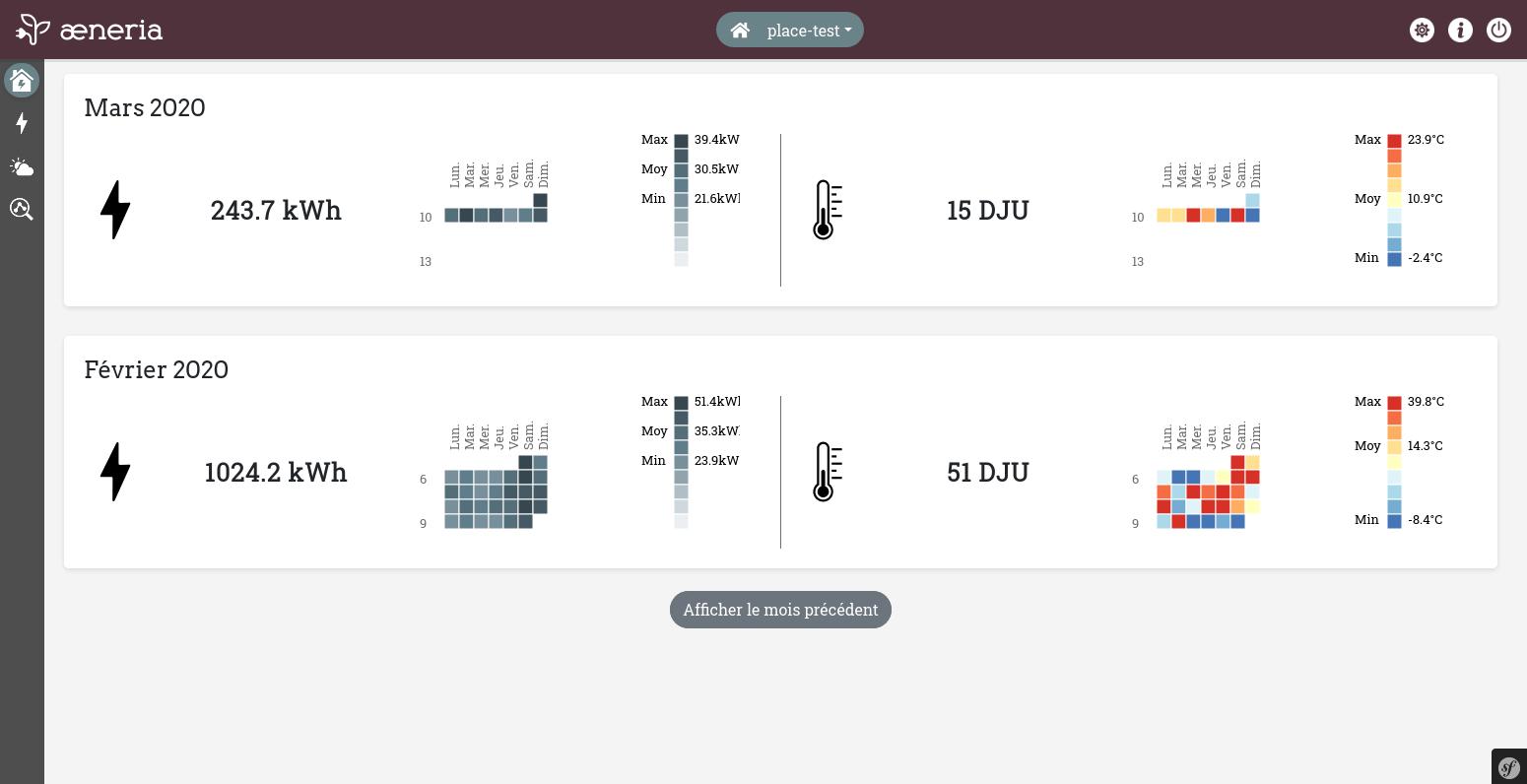 æneria startup screen