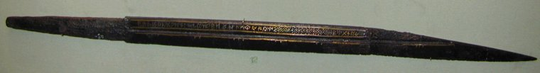 BM-Lang-Seax-12.jpg