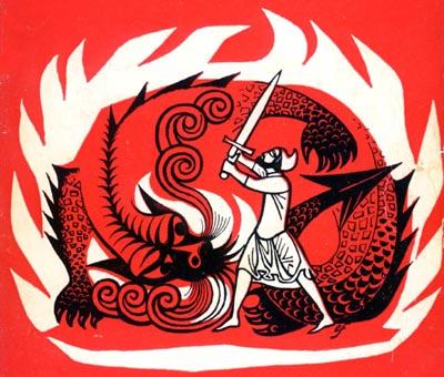 Eric Fraser beowulf-dragon art [cover of gordon].jpg