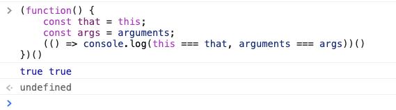箭头函数arguments来源