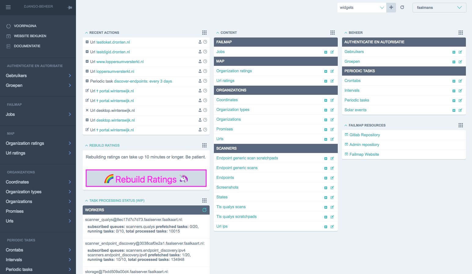 docs/source/topics/development/shared/admin_interface.png