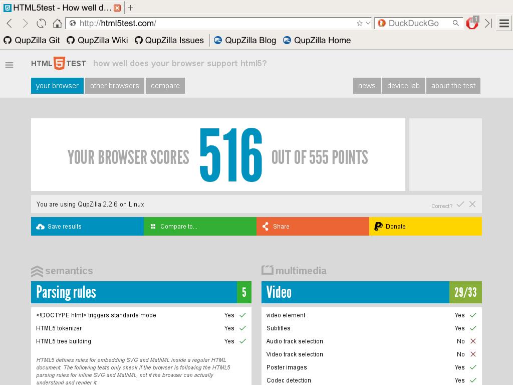 QupZilla Web Browser Screenshot 0