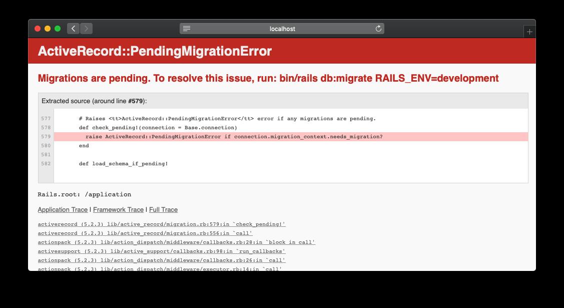 Default Ruby On Rails pending migration error page