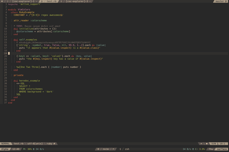 Hack iCursive S12