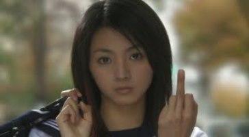 public/mitsushima.jpg